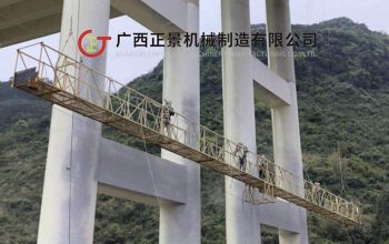 桥梁检测车客户购车常见问题(必读)