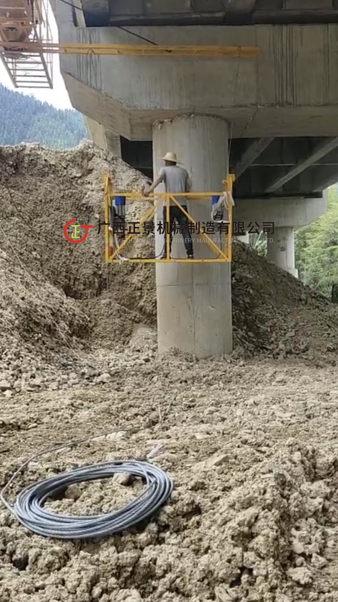单边桥梁检测车