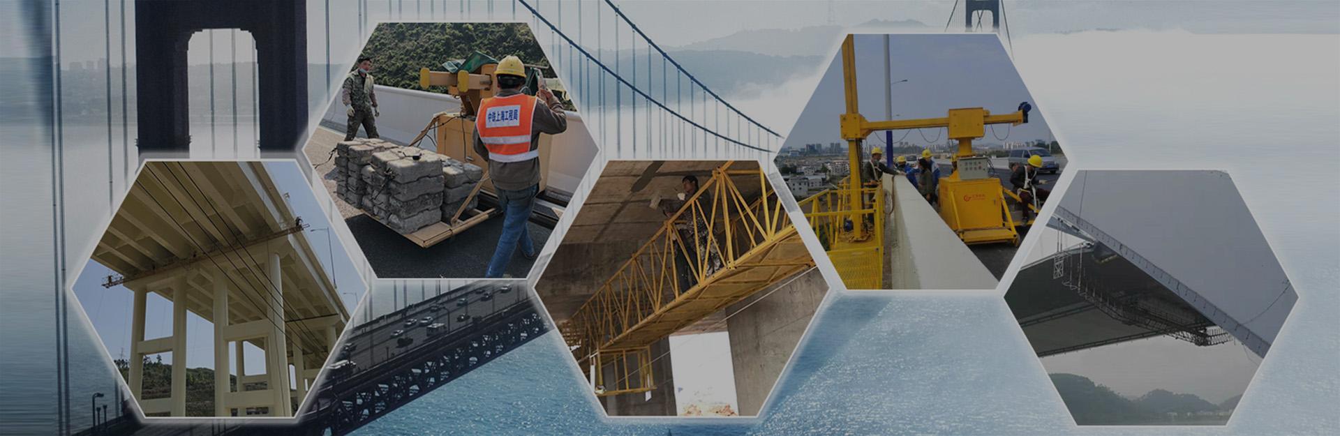 新型桥梁施工设备的行业先驱企业