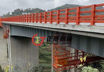 遵义湘江大桥桥梁检查小车