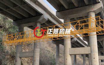 桥梁底部施工设备——桥梁施工吊篮车发展历程